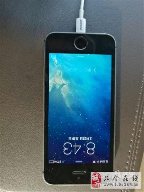 国行苹果5s - 1300元