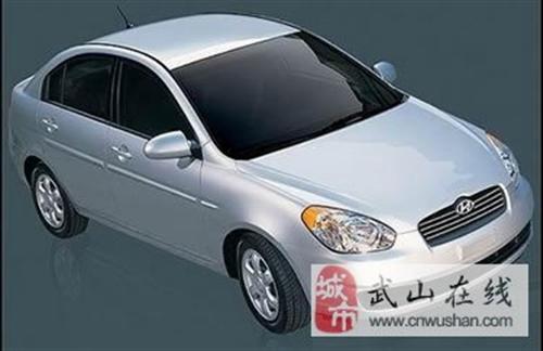 出售8成新现代小轿车详情电联13519326688