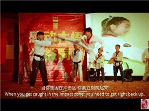 大悟跆拳道隊
