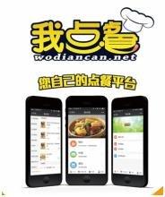 微信�c餐平�_推�V
