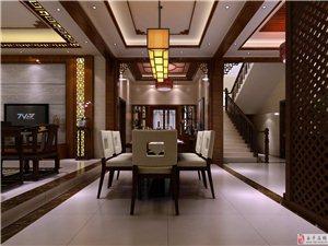中式裝修風格 紅木家具