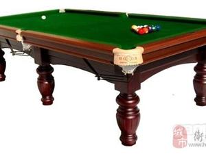 标力台球桌