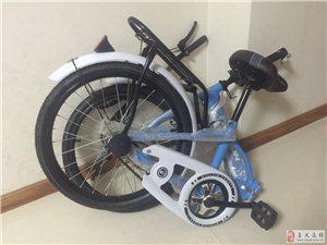 全新可折叠自行车,一口价280元