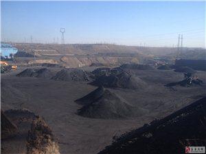 七里溝煤廠