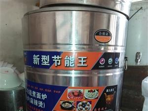 转让九鼎王煮面桶,面案子,双灶,自动出筷机等拉面设