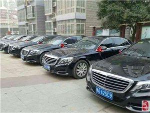 鄭州婚車租賃