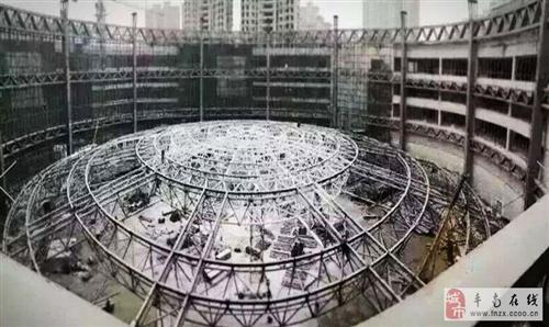 荣盛未来城