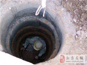 新密专业人工挖孔桩