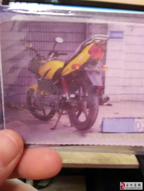 出售春风水冷摩托车一部