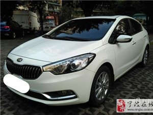 起亚K3车型2012年52000元二手车