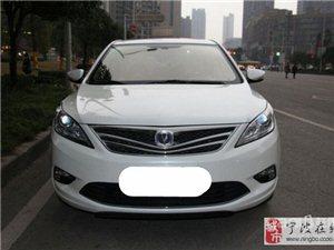 長安逸動車型2014年35000元二手車