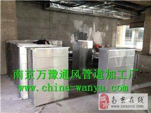 南京工厂通风,排风,万豫工厂通风系统安装科学规范