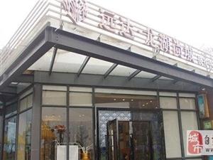 远达龙湖尚城
