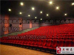 電影院加盟怎么樣 何以解憂唯有票房