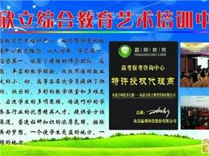 內蒙古成人高等學歷教育