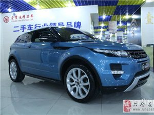路虎揽胜极光Coupe2012款 2.0T 自动 耀动版(进
