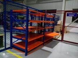 供应咸阳重型货架,托盘,仓储笼厂家批发