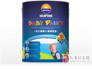 魯北得利建材批發商店·美國阿波羅乳膠漆專賣
