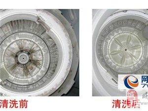 值得注意:咸豐家電清洗服務公司為您免費清洗家電啦!