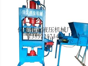 燒烤炭成型機械,煤炭粉壓塊機,液壓炭塊機