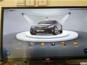 汽车驾驶模拟机出租,出售,加盟