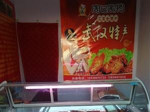 低价出售9成新冷鲜展柜一台