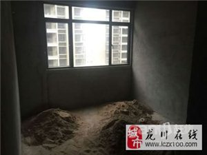 原价售水岸訫园江景房(朝东 4室2厅2卫 173.9㎡)