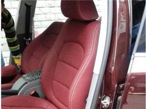 汽车座椅包真皮座套,五座轿车座椅包头层牛皮座套