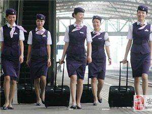 成都机电工程学校《招生简章》-航空,高铁,客运专业