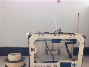 3D打印机 DIY2200
