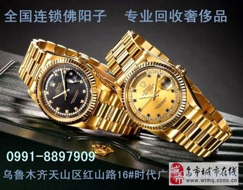 手表典當一般幾折烏魯木齊哪里回收勞力士手表