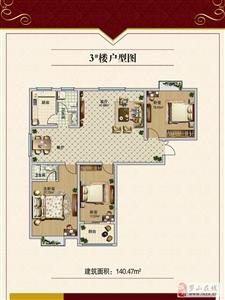 3#楼户型图