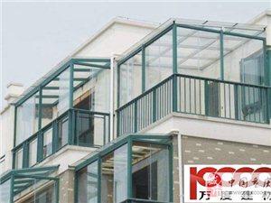 重慶防盜窗紗窗鋁合金門窗無框陽臺加工制作安裝