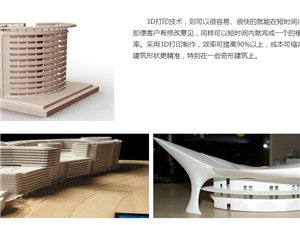 晟者3D打印机,面向全国空白市场诚招代理商