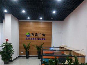 强力巨彩儋州LED显示屏厂家直销