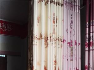 一些窗簾布現在處理,超便宜,速搶