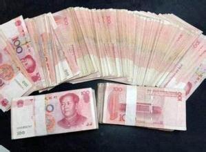 重庆追债-重庆收账公司-重庆追债公司