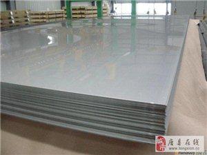 唐县马辉不锈钢商贸有限公司