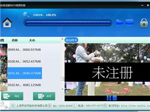 索尼HVR录制DV格式视频碎片级恢复