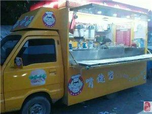 出售美高梅游戏餐厅车一辆