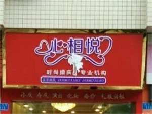 3月12日開業鉅惠