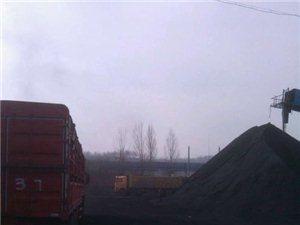 长期出售新密煤炭、河南煤炭价格