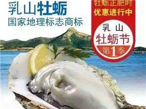 蚝门盛宴现捞现发,只为最新鲜。顺丰速递,亳州地区包邮
