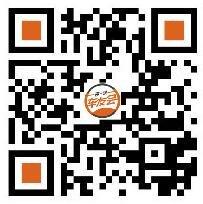 200元出售9.5折中石化年卡符合要求免费送!