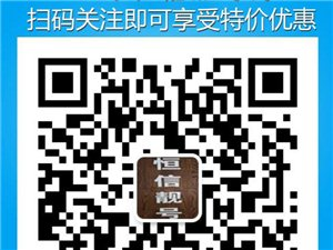 广东梅州市经典移动靓号,五连号,四连手机靓号
