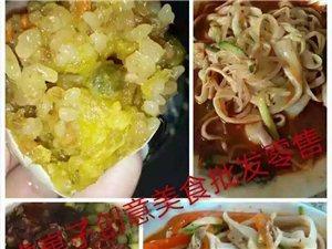 虎崽子创意美食批发小吃店,米线/米皮/娃娃鱼/烫面都有