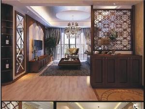 室内施工图和效果图的制作