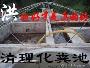 沈北新管道疏通化粪池处理隔油池清理高压车洗各种大型