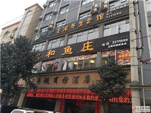 【成县】康桥足浴养生会馆