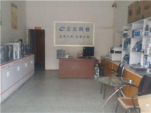 电脑维修 监控安装 打印耗材 配件均可免费送货上门